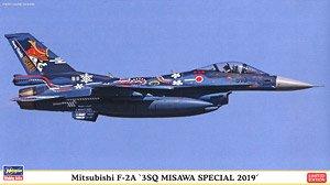 三菱 F-2A `3SQ 三沢スペシャル 2019` (プラモデル)