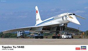 ツポレフ Tu-144D (プラモデル)
