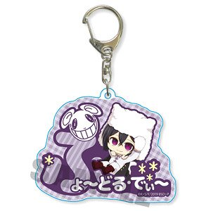 Onamae Key Ring Bungo Stray Dogs Fyodor.D (Anime Toy)
