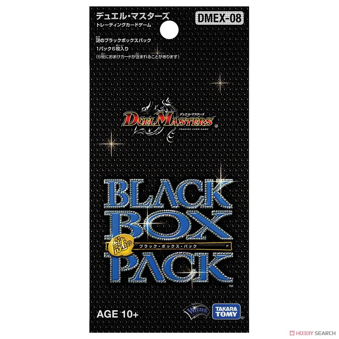Duel Masters TCG Black Box Pack (Trading Cards) Item picture1
