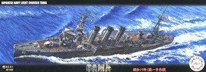日本海軍軽巡洋艦 多摩 昭和19年/捷一号作戦 (プラモデル)