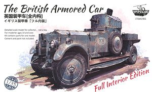 British Armed Forces Rolls-Royce Armored Car Mk1 1920 (Plastic model)