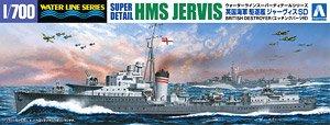 英国海軍 駆逐艦 ジャーヴィスSD (プラモデル)
