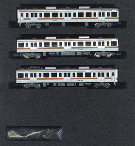J.R. Series 211-5000 (Formation LL15 / Rollsign Lighting) Three Car Formation Set (w/Motor) (3-Car Set) (Pre-colored Completed) (Model Train)
