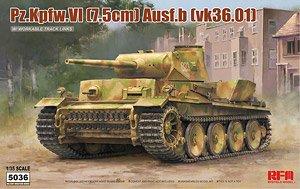 ドイツ VI号戦車 B型 (vk36.01) (プラモデル)