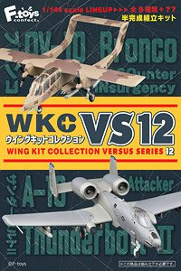 Wing Kit Collection Versus Series 12 OV-10 Bronco VS A-10 Thunderbolt (Set of 10) (Shokugan)