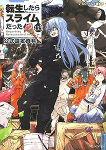 That Time I Got Reincarnated as a Slime 13.5 Official Setting Documents Collection (Art Book)