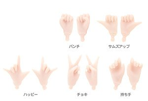 Pure Neemo Flection Small Hand Parts A (White) (Fashion Doll)