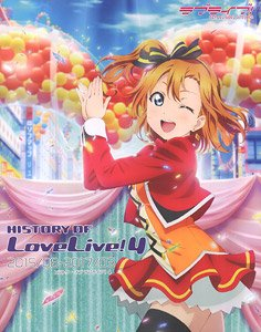 History of Love Live! 4 (Art Book)