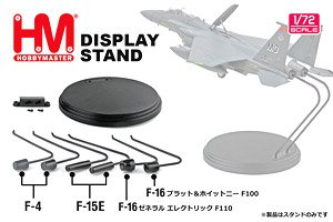 Jet Fighter Display Stand (for F-4 / Series F-16 / F-15E) (Pre-built Aircraft)