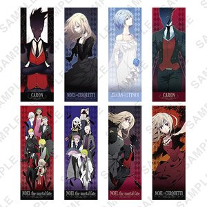 Noel the Mortal Fate Long Poster Collection (Set of 8) (Anime Toy)