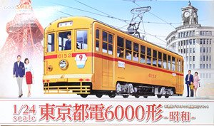 Tokyo Toden Type 6000 -Syowa- (Plastic model)