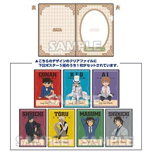 Detective Conan Trading Poster & File Vol.2 (Set of 7) (Anime Toy)