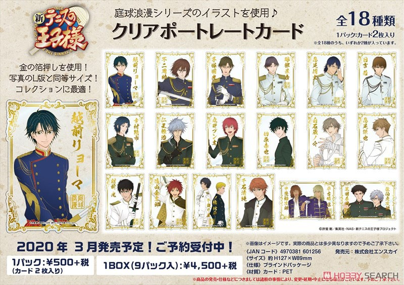 New The Prince of Tennis Clear Portrait Card (Set of 9) (Anime Toy) Other picture1