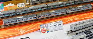1/80(HO) Series 211-3000 KUMOHA211-3000 / MOHA210-3000 / KUHA210-3000 Pre-Colored (Body Silver Only) Body Kit (3-Car Unassembled Kit) (Model Train)