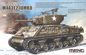 アメリカ軍 M4A3E2 ジャンボ (プラモデル)