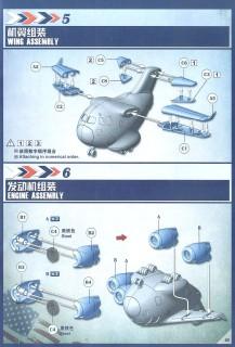 MENG KIDS mPlane-007 Boeing™ C-17 Globemaster III™