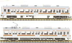 J.R. Series 211-6000 (Formation GG) Additional Two Car Formation Set (without Motor) (Add-on 2-Car Set) (Pre-colored Completed) (Model Train)