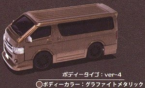 1/80 Hiace Super GL Body type Ver.4 Graphite metallic (Toy)