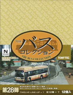 The Bus Collection Vol 28 12 Types Secret Set Of 12 Model Train Hobbysearch Model Train N Store