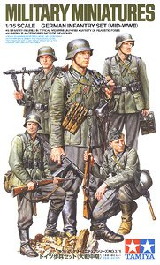German Infantry Set (Mid-WWII) (Plastic model)