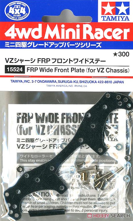 GP524 VZ Chassis FRP Wide Front Plate (Mini 4WD) Item picture2