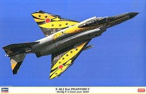 F-4EJ改 スーパーファントム `301SQ F-4ファイナルイヤー 2020` (プラモデル)