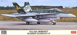 F/A-18A ホーネット`武士道ガーディアン 19` (プラモデル)
