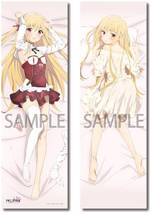 Assassins Pride [Especially Illustrated] Dakimakura Cover Melida Angel (Anime Toy)