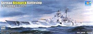 ドイツ海軍戦艦 ビスマルク (プラモデル)