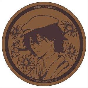 Bungo Stray Dogs Art Nouveau Series Cork Coaster Ranpo Edogawa (Anime Toy)