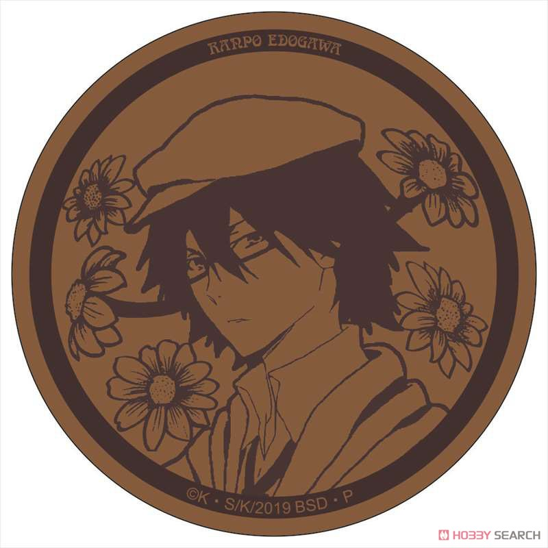 Bungo Stray Dogs Art Nouveau Series Cork Coaster Ranpo Edogawa (Anime Toy) Item picture1