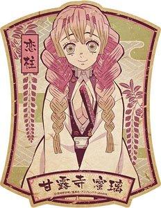 Demon Slayer Kimetsu No Yaiba Travel Sticker 3 9 Mitsuri Kanroji Anime Toy Hobbysearch Anime Goods Store Here's my take on it. ensky