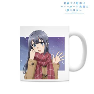 Rascal Does Not Dream of Bunny Girl Senpai Especially Illustrated Shoko Makinohara Winter Outfit Ver. Mug Cup (Anime Toy)