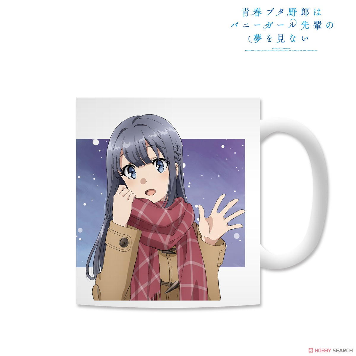 Rascal Does Not Dream of Bunny Girl Senpai Especially Illustrated Shoko Makinohara Winter Outfit Ver. Mug Cup (Anime Toy) Item picture1