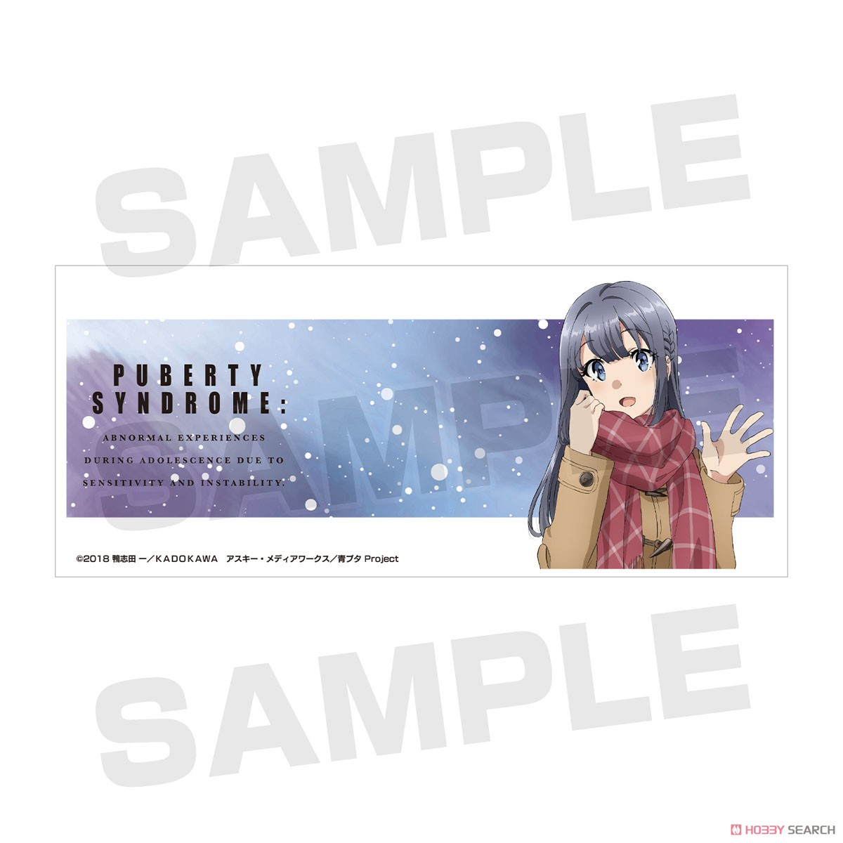 Rascal Does Not Dream of Bunny Girl Senpai Especially Illustrated Shoko Makinohara Winter Outfit Ver. Mug Cup (Anime Toy) Item picture3