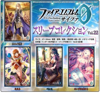Fire Emblem 0 Cipher Edelgard Card Game Character Mat Sleeves Collection FE98