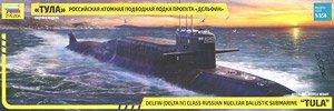 `トゥーラ` デリフィン デルタIV型 ロシア原子力弾道ミサイル潜水艦 (プラモデル)