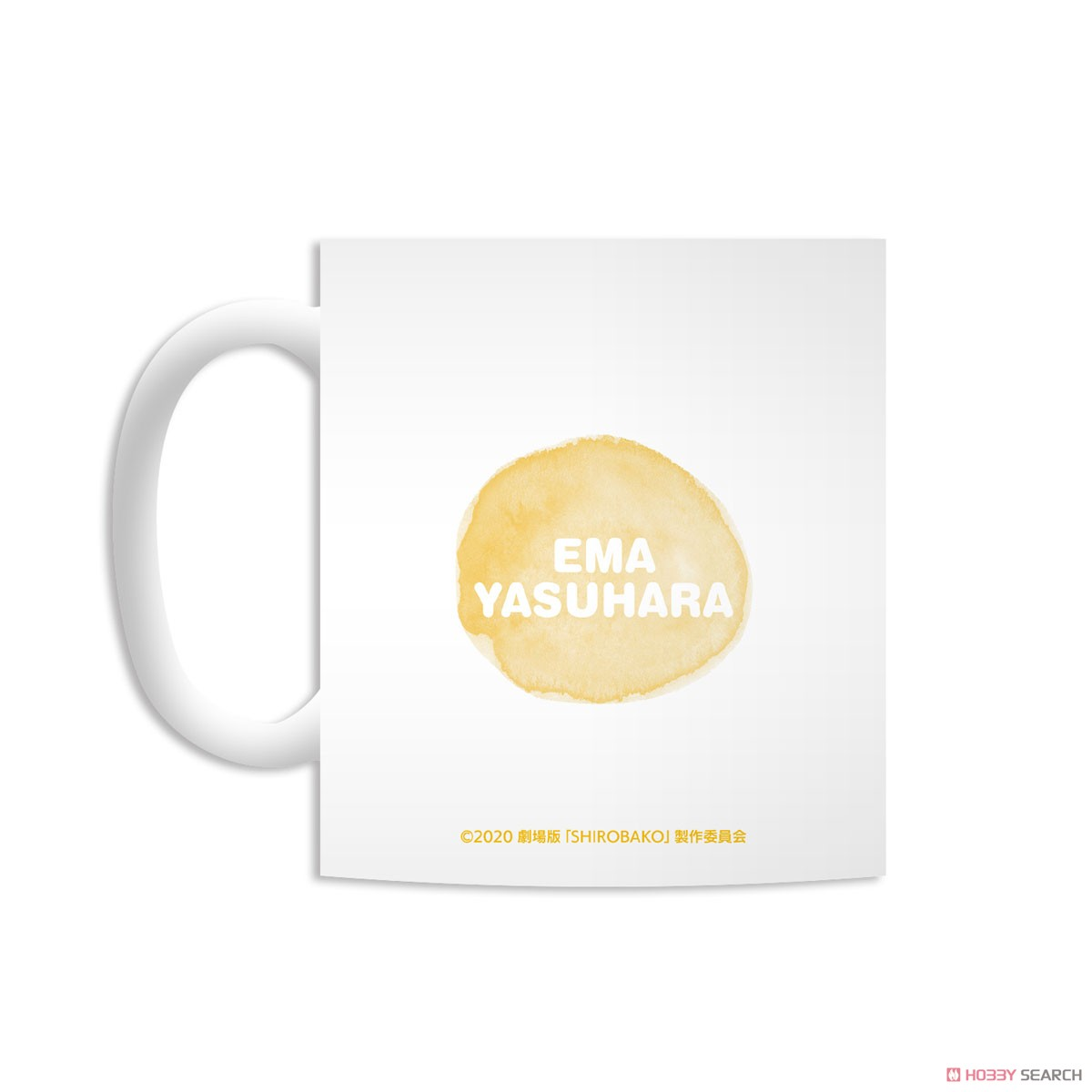Shirobako the Movie Ema Yasuhara Ani-Art Mug Cup (Anime Toy) Item picture2