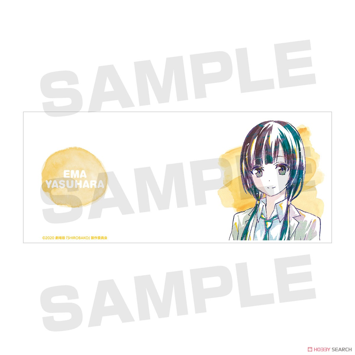 Shirobako the Movie Ema Yasuhara Ani-Art Mug Cup (Anime Toy) Item picture3