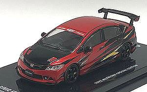 Honda Civic FD2 Mugen RR FD Club Toyz Network (Diecast Car)