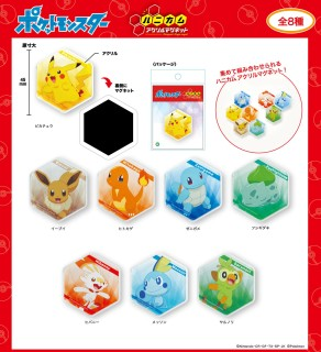 Details about  /Pokemon Honeycomb Acrylic magnet Sobble From Japan