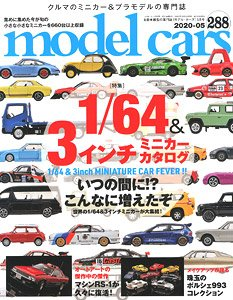 Model Cars No.288 (Hobby Magazine)