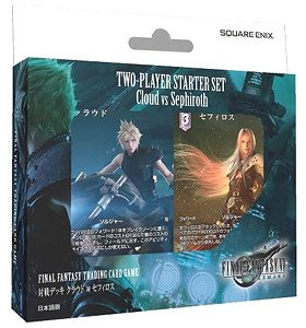 FF-TCG Two-Player Starter Set Cloud VS Sephiroth Japanese Ver. (Trading Cards)