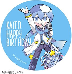 Kaito Happy Birthday Big Can Badge Anime Toy Hobbysearch Anime Goods Store