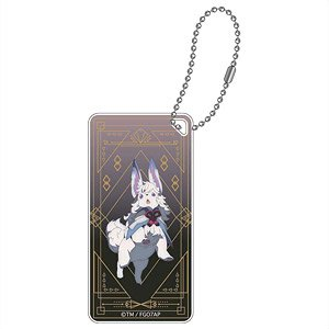 Fate/Grand Order - Absolute Demon Battlefront: Babylonia Domiterior Key Chain Vol.2 Fou (Anime Toy)
