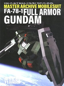 Master Archive FA-78-1 Full Armor Gundam (Art Book)