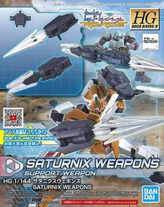 Saturnix Weapons (HGBD:R) (Gundam Model Kits)