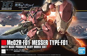 Messer Type F01 (HGUC) (Gundam Model Kits)
