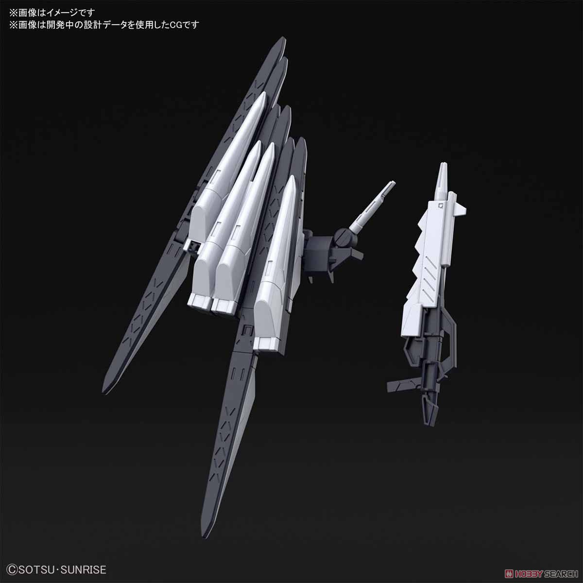 Fake Nu Weapons (HGBD:R) (Gundam Model Kits) Other picture1